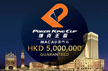 Poker King Cup Macau Tournament To Be Held At The Venetian Macao