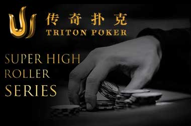 Triton Poker SHR Series To Kick-Off In March