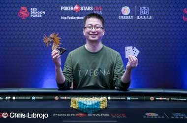 China's Liuheng Dai Captures Second High Roller Event in South Korea